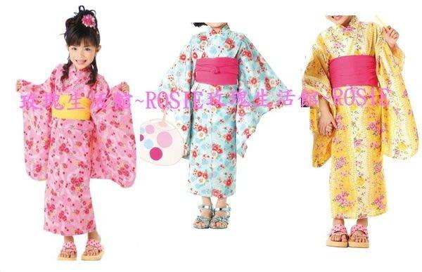 【玫瑰生活館】~~日本兒童和服浴衣~粉紅,黃,藍 100~150CM~ (浴衣+兵兒带) 新到貨6碼