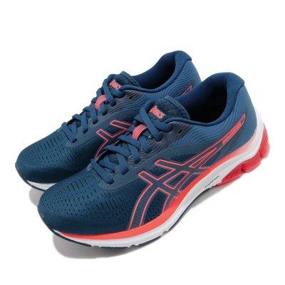 【私立高校】 亞瑟士 1012A727-401 GEL-PULSE (D) 女鞋 寬楦 慢跑鞋 (A0285)