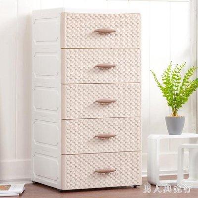 五層臥室床頭抽屜式收納櫃衛生間夾縫儲物箱子廚房整理櫥塑料防水 DR27689【全場免運】