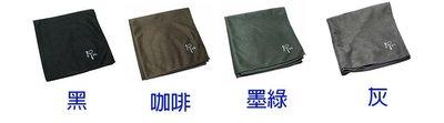 律揚樂器 韓國 Roi- Pro Swab 超細緻編織擦拭布(小尺寸)愛護您的樂器從擦拭作起/長笛 短笛