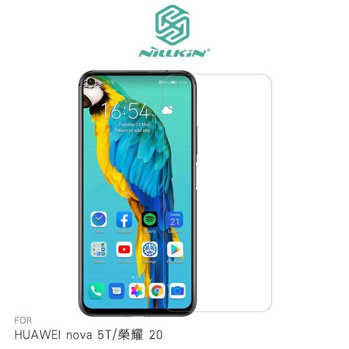 【愛瘋潮】NILLKIN HUAWEI nova 5T/榮耀 20 Amazing H 防爆鋼化玻璃 螢幕保護貼