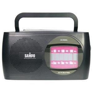 SAMPO聲寶 AM/FM 收音機 AK-W906AL