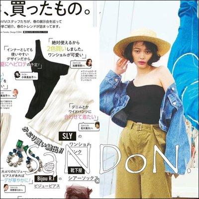 SaNDoN x『SLY』早春雜誌刊載新品 羅紋彈力圓弧設計露肩露背上衣背心 MOUSSY 180305
