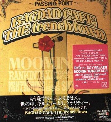 (甲上) BAGDAD CAFE THE trench town - MEETS THE REGGAE PASSING POINT