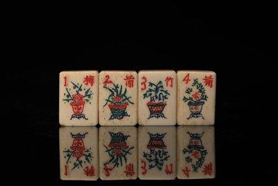 【三顧茅廬】【雅藏----有錢*有錢 雕工不錯,不要錯過 】老麻將一副144張不缺