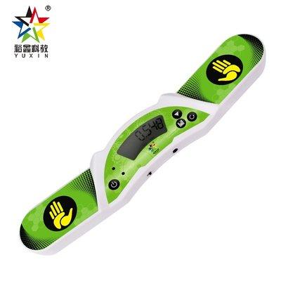 @幸福小鋪 裕鑫科教二代計時器學生兒童益智魔方玩具速疊杯比賽專用計時器