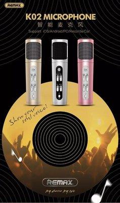 REMAX【RMK-K02智能麥克風】K歌神器 為K歌而生 Remax唱吧 官方台灣代理摩比亞公司貨