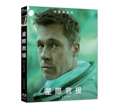 <<影音風暴>>(藍光電影2002)星際救援  藍光 BD  全123分鐘(下標即賣)48