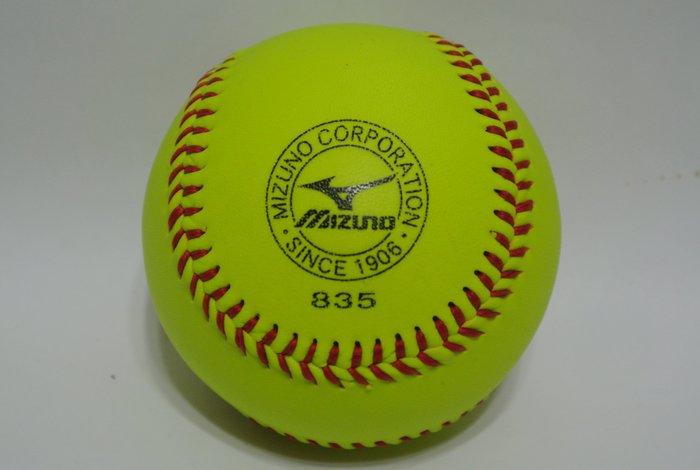貳拾肆棒球精品-日本帶回Mizuno 自然螢光硬式練習球