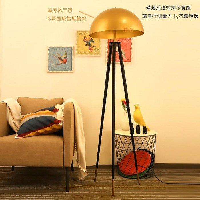 超高檔落地燈~高級設計師指定飯店酒店顯檔次用~電鍍款E14含LED燈泡僅4030元XSS102