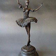 【 金王記拍寶網 】J3023 西洋近代銅雕 芭蕾舞女孩 銅雕一尊  罕見 稀少