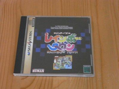 【小蕙館】SS~ Logic Puzzle Rainbow Town 邏輯拼圖 彩虹鎮 (純日版) 有側標