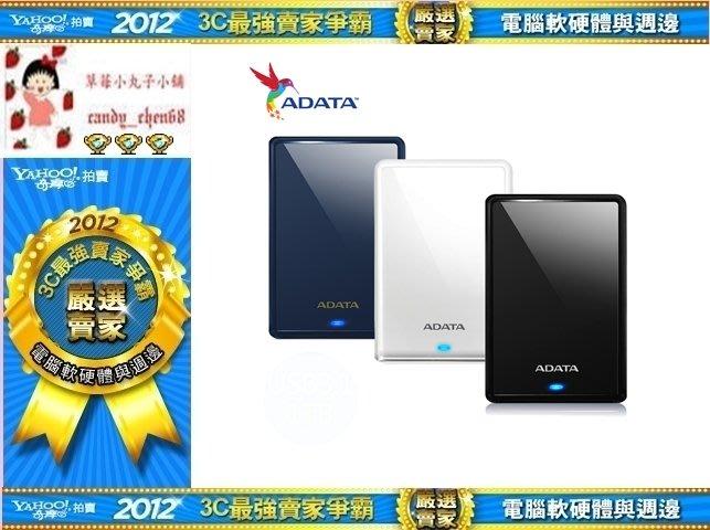 【35年連鎖老店】ADATA威剛 HV620S 2TB2.5吋行動硬碟(黑色)有發票/可全家/3年保固