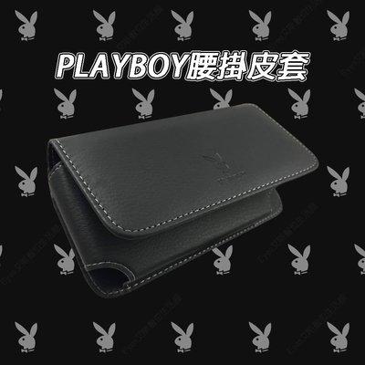 嘉義館 頂級商務 穿皮帶可夾 腰掛皮套【PlayBoy】適用全型號廠牌尺寸 3.5吋 5.2吋 6吋 手機皮套 橫式皮套