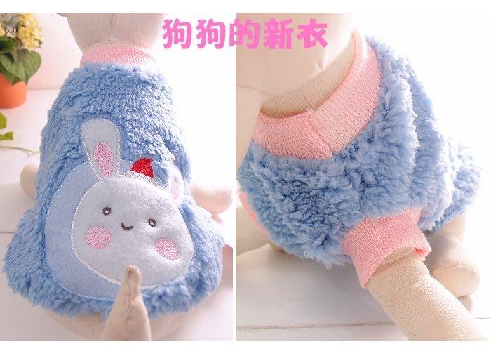 *狗狗的新衣*~日本lollypop(月亮兔保暖羊羔絨T)藍色-現貨:XS,L,XL號