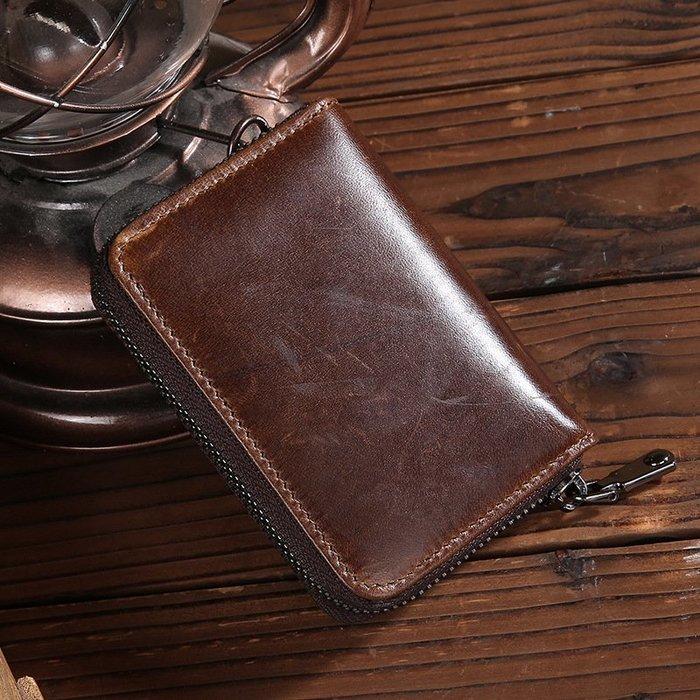 [包妳喜歡]外貿貨源真皮卡包風琴卡片包 拉鏈卡包多卡位頭層牛皮零錢包011