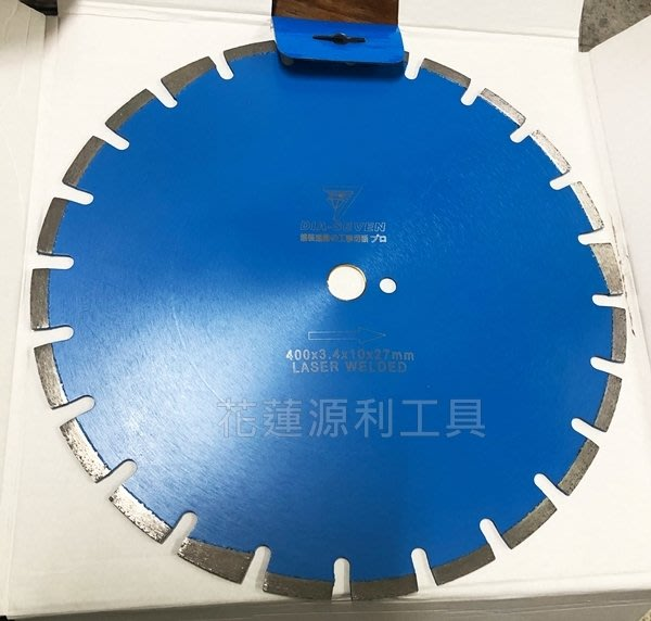"""含稅【花蓮源利】日本 ISHIL 鳥嘴牌 400mm 16"""" 道路切片 道路鋸片 道路切割片"""