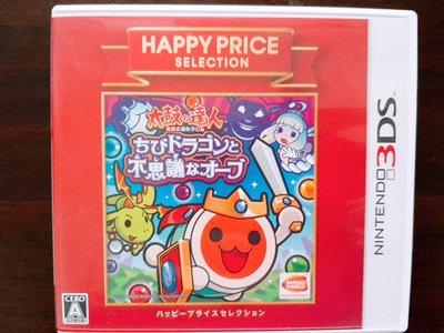 3DS 太鼓之達人 小小飛龍與神奇寶珠 純日版