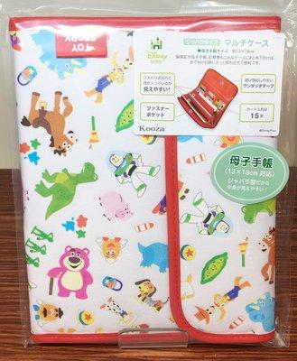 [巨蛋通日貨] 玩具總動員母子手帳 可收納孕婦/兒童手冊、健保卡、各項收據等物品 #891