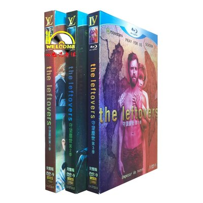 【聚優品】 高清美劇DVD The Leftovers 守望塵世1-3季 完整版 9碟裝DVD 精美盒裝