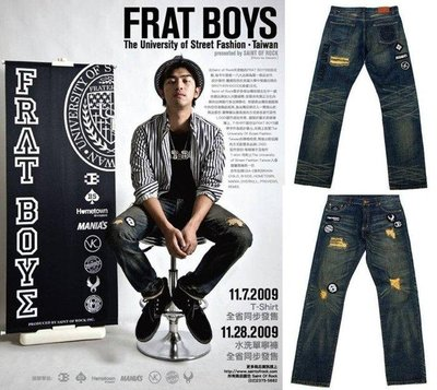 remix  provider Saint of rock FRAT BOYS Jeans 八大聯名 M號(02)