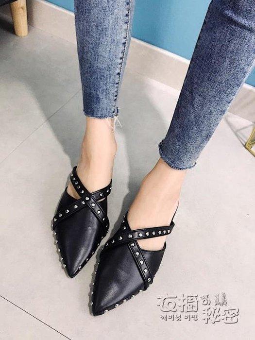 尖頭涼拖女夏時尚外穿秋新款包頭半拖鞋平底社會女鞋子穆勒鞋