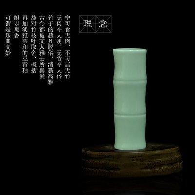 熱賣 香道用品~竹韻品香器充電便攜式電香爐竹子造型陶瓷香薰爐特斯拉電池技術 木子潮衣閣