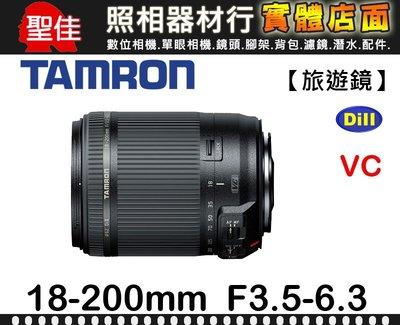 【B018 平行輸入】TAMRON 18-200mm F3.5-6.3 Di II VC 旅遊鏡 FOR CANON 台中市