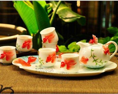 5Cgo【鴿樓】會員有優惠 12954582145 魚兒悠悠 茶具結婚禮品 琺琅瓷 下午茶套裝 陶瓷紅茶  杯子茶具