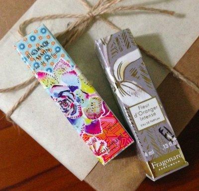 法國Fragonard法格那迷你香水盒裝組(橙花/茉莉賽維利亞柑橘) 現貨