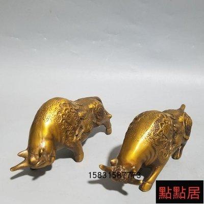 【點點居】工純銅牛 黃銅牛 財運牛小號銅牛居家工藝品招財裝飾擺件DDJ1843
