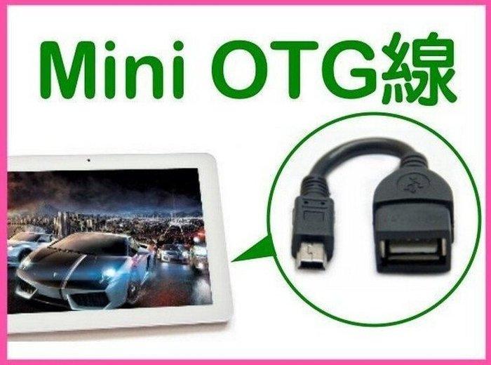 【傻瓜批發】(編號2U08) Mini OTG線 USB轉接頭 傳輸線 平板電腦 智慧型手機 滑鼠 鍵盤 無線有線網卡