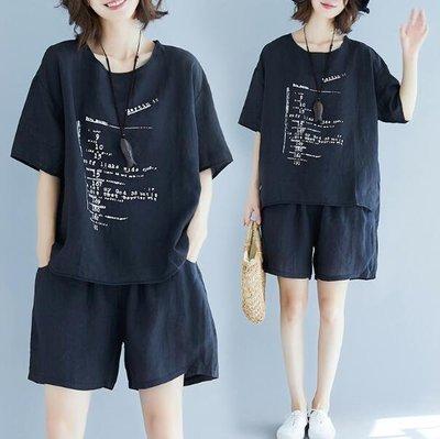 中大尺碼女裝 寬松印花短袖T恤 休閑短褲 兩件套裝—莎芭