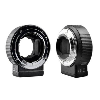 【新鎂】Commlite CM-ENF-E1 PRO 尼康F卡口鏡頭轉索尼E卡口相機 轉接環