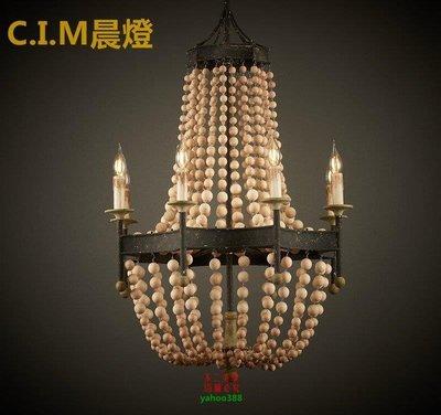 {美學}美式復古鐵藝LOFT工業客廳燈餐廳吊燈仿古書房MX_662