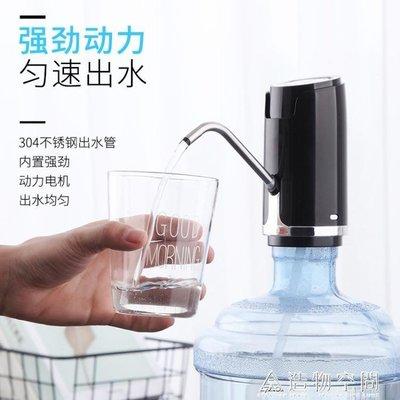 智慧電動桶裝水抽水器純凈水桶支架飲水機水龍頭壓水器