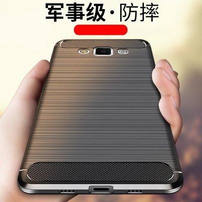 三星 A7 2018版 手機殼 碳纖維拉絲 防滑抗指紋 攝像頭保護 商務型 軟殼全包 防摔抗震 保護套