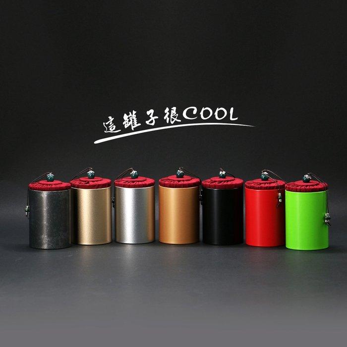 SX千貨鋪-迷你小號金屬茶葉罐高檔通用精致禮盒馬口鐵罐小號鐵盒包裝盒定制#與茶相遇 #一縷茶香 #一份靜好