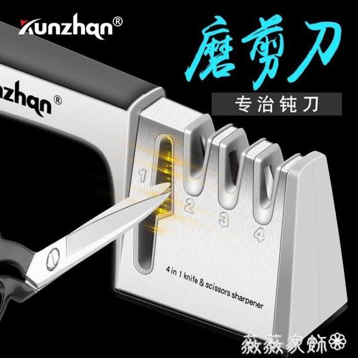 磨刀石 德國kunzhan磨刀器家用多功能磨刀石快速磨菜刀磨刀棒磨剪刀神器