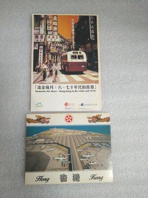 赤鱲角機場Post Card及六、七十年代香港流金歲月紙相 共2張