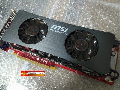 微星 N260GTX-2D896-OCSP NVIDIA GTX260 DDR3 896M 448bit 雙DVI 風扇