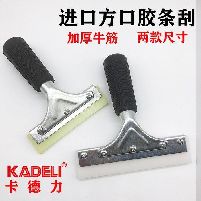聚吉小屋 #汽車貼膜工具加厚特硬刮板改色膜刮板硅膠水刮貼膜工具防爆膜刮板