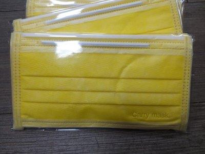 加利帝王黃成人平面口罩(一包五入)