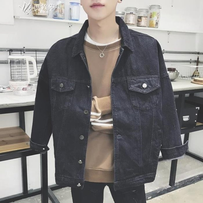 牛仔外套男春季韓版潮流牛仔衣青少年學生bf風寬鬆休閒夾克男