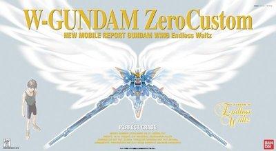 【鋼普拉】現貨 BANDAI PG 1/60 鋼彈W XXX-G00W0 ZERO CUSTOM 飛翼零式 天使鋼彈