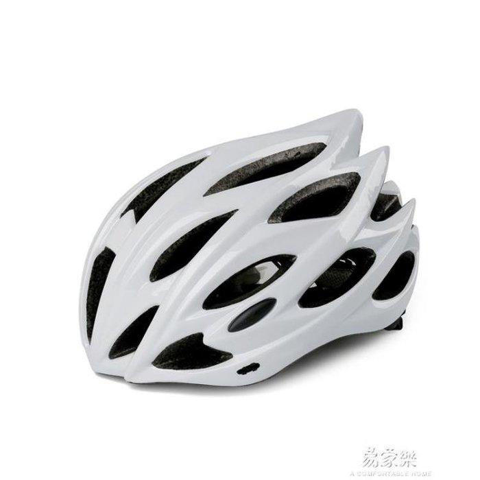 自行車安全頭盔一體成型頭盔山地自行車騎行頭盔男女超輕單車裝備