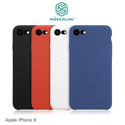 APPLE iPhone 8 4.7吋 柔韌保護殼 保護套 保護殼 手機殼 硬殼 背殼 殼