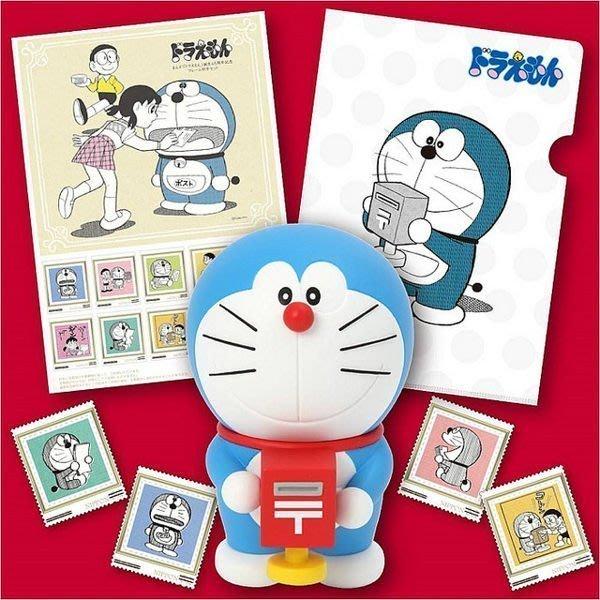 哆啦A夢 日本郵便局  限量套裝郵票 誕生45週年紀念內含郵票/B5文件夾/哆啦A夢公仔 GIFT41 小日尼三