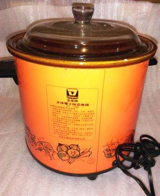 多偉電子陶瓷燉鍋 DT-350b