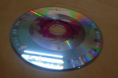 紫色小館-87-2------古巨基-leoku